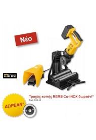 REMS Akku-Cento 22 V Basic 845X04